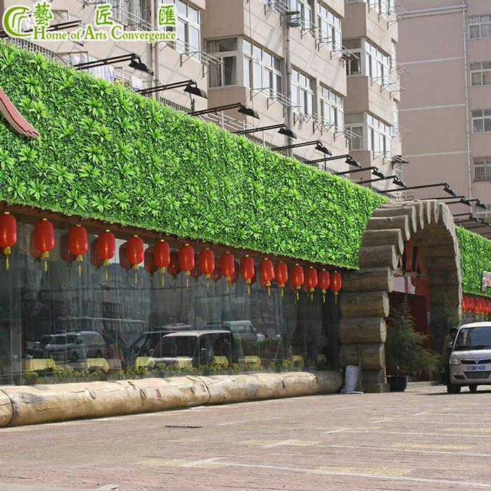 Artificial Plants Green Wall