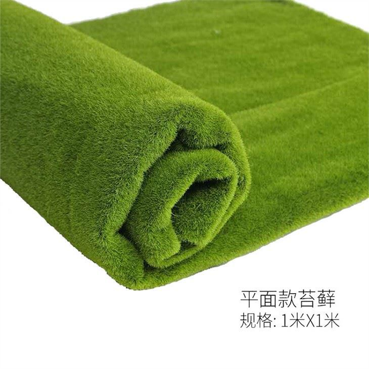 Bun Moss Panels Artificial Green Wall